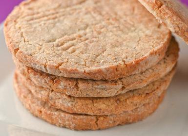 Печенье Итальянское с фундуком